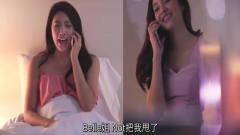 可以分手但发型不能乱!搞笑创意泰国广告