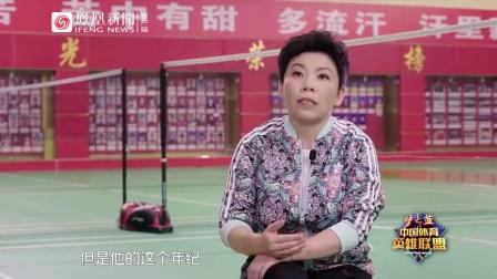中国体育英雄联盟第五期: 超级丹的时代