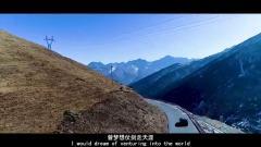 小视频: 开着斯巴鲁森林人去川西, 遇见一路好风