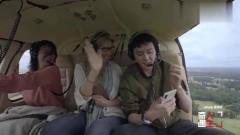 奇遇人生2:冯绍峰坐直升机视频赵丽颖分享麦田