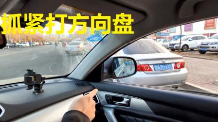 靠边停车30公分距离怎样控制,记住这个点,新手也不会出错!