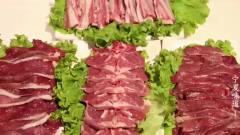 舌尖上的美食:宁夏人都爱吃的开锅羊肉,肉质