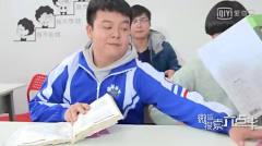 陈翔六点半:毛台去学校教学生,带着学生上课