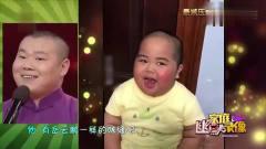 家庭幽默录像:最减压的笑容排行榜,这笑声太