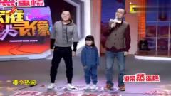 家庭幽默录像:KK表演别样《桃花源》遭刘仪伟在