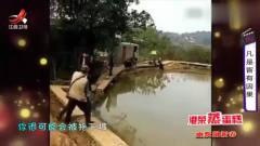 家庭幽默录像:并不是所有人钓鱼都有好运,你