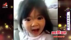 家庭幽默录像:宝宝的条件反射是,一听到音乐