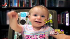 家庭幽默录像:爸爸和妈妈你更喜欢谁?宝宝你