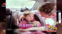 家庭幽默录像:爸爸吻别妈妈宝宝吃醋,委屈的