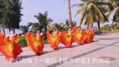 北方多地候鸟老人组团在海南三亚大海边跳《盛