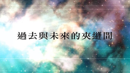 【已完结】超級機器人大戰V