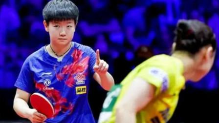 女乒3-0横扫日本 拿下9连冠 中国队一决定成制胜关键