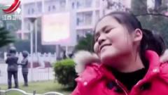 《家庭幽默录像》看小朋友怎样回答爸爸会上交