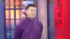 """相声:弓瑞谢金姬天语成""""大长腿组合"""",弓瑞"""