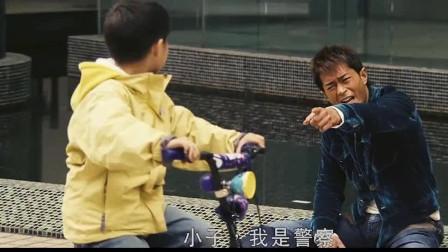 宝贝计划:古天乐想找小孩借自行车,谁知小孩
