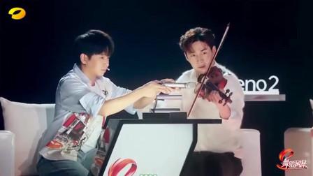 舞蹈风暴:刘宪华给刘迦小提琴伴奏梁祝太美了