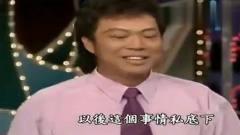 张菲:李嘉欣出道首次综艺秀遇张菲,女神逗得