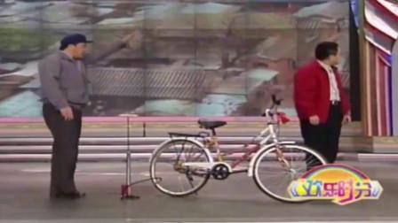 爆笑小品:黄宏给自行车打气,竟将车胎打炸,