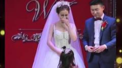 """家庭幽默录像:当婚礼有了熊孩子的加入后,"""""""