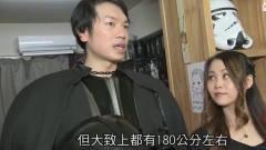 日本美女为了爱情,心甘情愿为爱人远嫁中国,