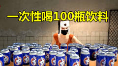 绝地求生:吃鸡作死挑战,玩家一次性喝下100瓶饮料,会撑死吗?