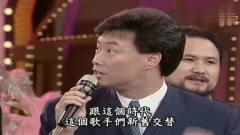 """龙兄虎弟:费玉清调侃张菲:你们是主持界的"""""""