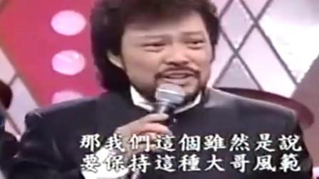 综艺:费玉清吐槽做节目常被哥哥张菲骂,骂到