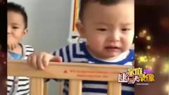 家庭幽默录像:一男孩头撞椅子,另一男孩跟着