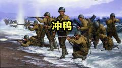 二战时,749名士兵命丧军事演习,军方下令封锁