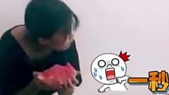 """家庭幽默录像:单身久了,连吃西瓜都能成为"""""""