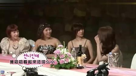 18岁的IU首次登场综艺,也太清纯了啊!