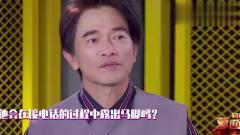 蒙面唱将4:吴宗宪直言和歌手经历过生死!最后