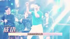 跨界歌王:保剑锋秒变舞王,现场大秀性感热舞