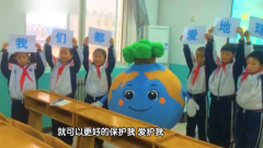 王晓娜带来萌地球项目,卡通形象萌地球,和每