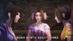 天行九歌:韩非设计了一个游戏,让三位美女来