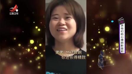 家庭幽默录像:这位姐姐活了这么久终于认清了