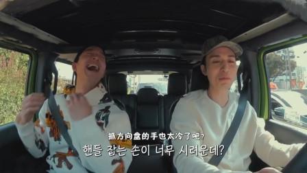 孔刘李栋旭合体综艺爆定档预告:死鬼CP带来满满