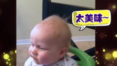 家庭幽默录像:宝宝这么挑食,将来还能长高吗