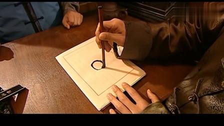 他画个圆圈就是钱,还有人主动买账,但你画的就不成!