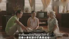 沙雕泰国创意广告,神转折只有你想不到……