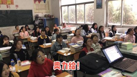 老师让全班同学一起喊出正能量语录,奥力给!
