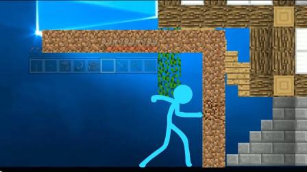 我的世界,火柴人游戏动画:小铁锤失控了,搞