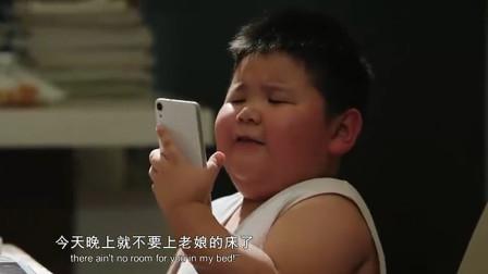 爆笑喜剧:小孩替妈妈接爸爸电话,你这死鬼,