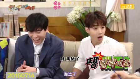 无限挑战:程潇刘宪华在韩国综艺里玩游戏,程