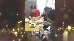 家庭幽默录像:这就是有了儿媳忘了儿,笑到胃