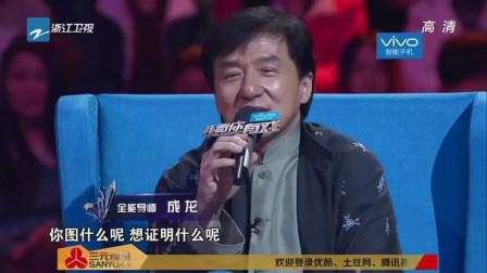 综艺:黄景行已经有很多傲人成绩,却还来参赛