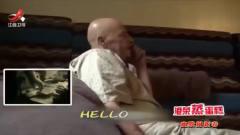 家庭幽默录像:小伙恶搞老爸,惊扰老爸美梦,