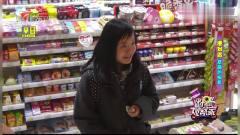 幽默观察家:超市结账遭遇奇葩服务,妹子吓得