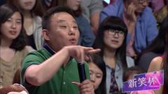 邵峰自曝糗事,参加央视活动,特意花2000多块买