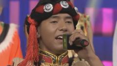一起来跳舞:小哥一首藏族歌惊艳全场,嗓音空